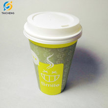 8oz 12oz Disposable Single wall hollow hot coffee paper cup