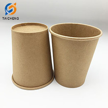 high quality double wall kraft paper coffee cup