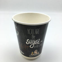 12oz Double Wall Hot Coffee Paper Cup with Lid PE COATED degradable cup