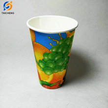 Beverage use paper cup cold drink cup