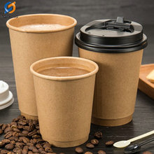 Custom paper glass,high quality kraft coffee cup wholesale