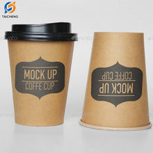 Disposable coffee kraft cups, PE paper glass with lid