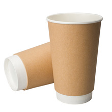 Elegent Disposable Coffee Paper Cup custom logo printed double wall