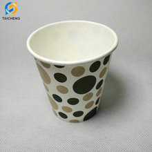 New style custom printed HOT paper coffee cups with lids
