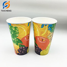 custom printing design food grade cold drinking paper cup