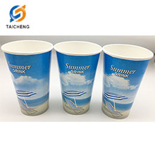 healthy custom design cold drink paper cup
