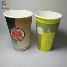 wholesale paper cups ,coffee paper cup with custom logo,tea beverage paper cup