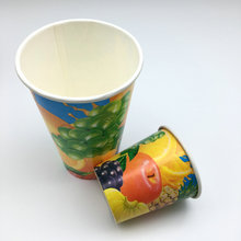 Custom Logo Prcinted Free Sample Disposable Cold drink Paper Coffee Cup Hand Protect paper cup