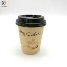 Custom Logo Printed Hot Tea , Coffee Paper Cup