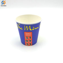 Disposable Food-Grade  carton board Coffee Paper Cups with Lids