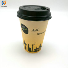 Disposable Insulated Beverage Tea Paper Cup With Plastic Lid