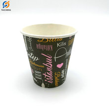 Heat-Resistant Disposable 6oz  Paper Coffee Cups