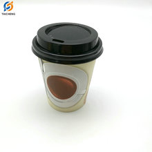High Quality Customized Disposable Paper Cup for Hot Drink