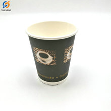 High Quality Single Wall Paper Cup From China
