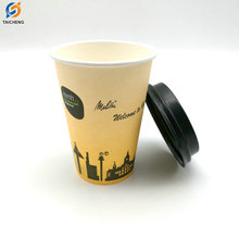 High Quality Single Wall Paper Cups