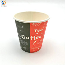 Single Wall Coffee Holder Paper Cup with Lid