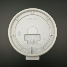 Special design PS plastic lid for hot disposable paper cup for coffee paper cup with tear tab