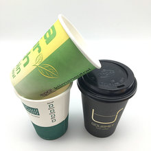 Compostable Coffee To Go Paper Cup with lid