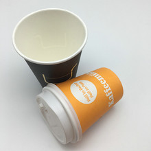Custom printed disposable coffee paper cup Promotional Logo Disposable Paper Cup