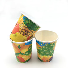 Double PE Paper Cup Wholesale Disposable Custom Printed Logo Cold Drink Beverages Cups