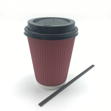 The Best Wholesale logo customize print double ripple wall paper cup with PS lid