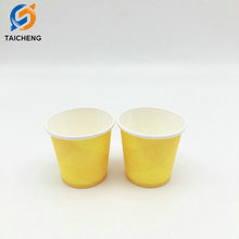 disposable cheap 2.5OZ small paper cup one time tast for market