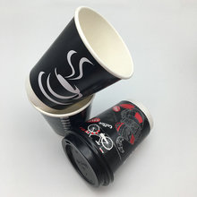 Beverage Use and Double Wall Style coffee paper cup