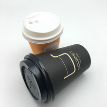 flexo printing single wall take away paper tea cup