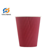 High quality disposable ripple paper cup