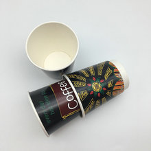Eco-friendly disposable double wall coffee paper cup paper glass