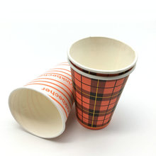 disposable paper glass tea cup for vending machine