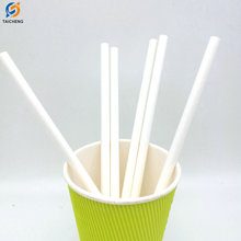 Party Paper Solid White Biodegradable Straw
