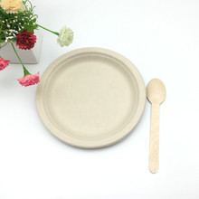 compostable plant fiber foodware natural round plate with FDA certified