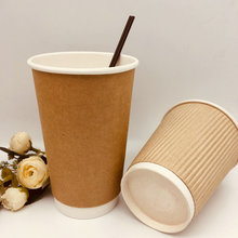 Custom printing Logo disposable ripple wall paper coffee cup with plastic lids for drink paper cup disposable paper cup