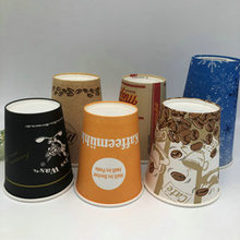 High Quality 8OZ 12OZ 16OZ Disposable Ripper Coffee Paper Cup