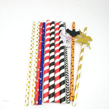 Biodegradable Paper Straws Party Decoration Striped Compostable Drinking Straws for Birthday, Wedding, Christmas,Parties