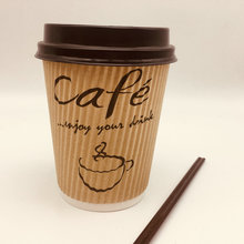 Cheap Custom Printed Disposable Ripple Walls Paper Cups For Coffee Hot Chocolate Drinks