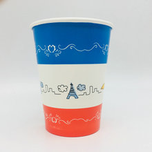 Disposable Biodegradable Single Wall Paper Cup with Lids