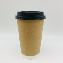 Double wall style 16 oz disposable paper coffee cup