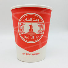 Hot Sale Paper Cup Single Wall Coffee Tea Paper Cup and lids paper cup coffee paper cup