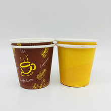 compostable paper cups hot drink wholesale disposable coffee cups paper cup with lid