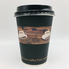 8 oz Black Hot Drink Corrugated Paper Cups for Coffee Milk Tea paper cup