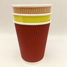 biodegradable hot ripple coffee paper cups with customized logo takeout paper cup