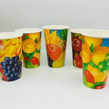 cold drink cup 8oz 10oz 12oz 16oz disposable paper cup with lids food grade paper cup