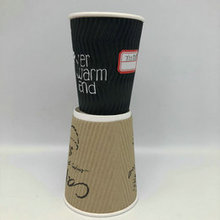 8OZ, 12OZ, 16OZ Ripple Paper Cup for Hot Beverage
