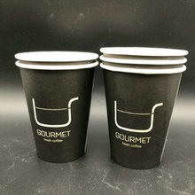 Hot Sell Ripple Wall Double Wall Single Wall Disposable Coffee Paper Cup