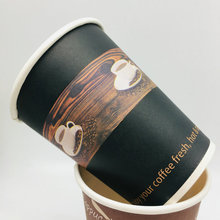 Beverage Coffee Milk Tea  Black Paper Cup With Lid Black disposable paper cup paper cup with lid