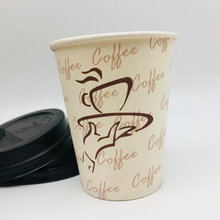 Wholesale Recyclable Cheap Custom Color Printed Disposable Coffee Tea Paper Cup paper cup coffee paper cup