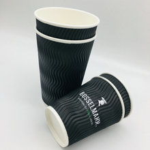 Disposable Black Hot Drink Coffee Paper Cup with Lid and Straw