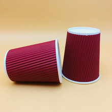 Red Ripple Wall Paper Cups for Hot Drink Eco-friendly